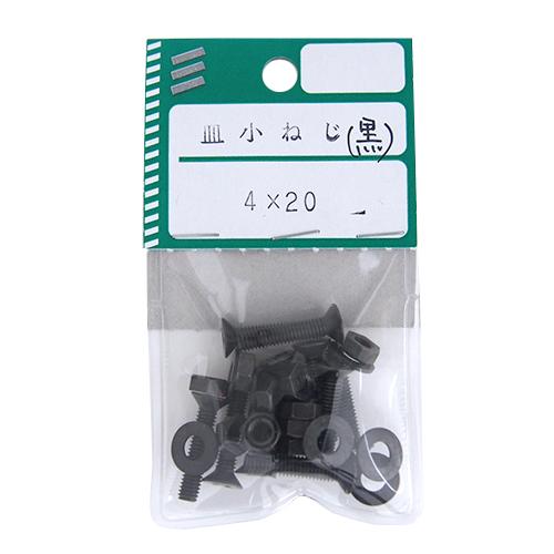 八幡ねじ さら小ねじ M4×20mm P0.7