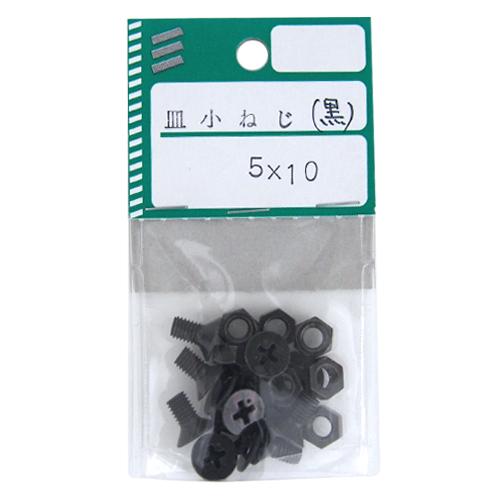 八幡ねじ さら小ねじ M5×10mm P0.8