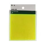 カンキ化工材 アクリル集光板 100×100×3mm 集光グリーン│樹脂・プラスチック アクリル板