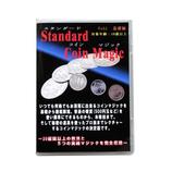 SandC MAGIC スタンダードコインマジック│マジック・手品グッズ マジック・ジャグリング 本・DVD