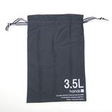 hands+ トラベル巾着 3.5L ネイビー
