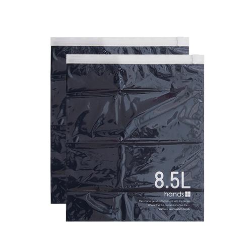 hands+ 衣類圧縮袋 M 2枚セット