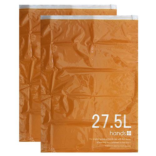 hands+ 衣類圧縮袋 XL 2枚セット