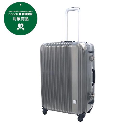 hands+ スーツケース レディエント フレームタイプ 70L シルバー【メーカー直送品】お届けまで約1週間~10日間