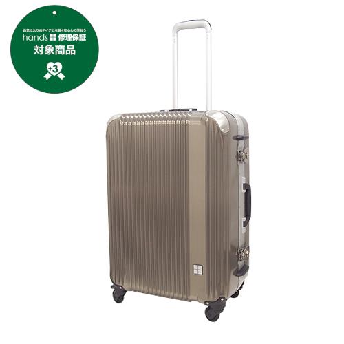 hands+ スーツケース レディエント フレームタイプ 70L シャンパンゴールド【メーカー直送品】お届けまで約1週間~10日間