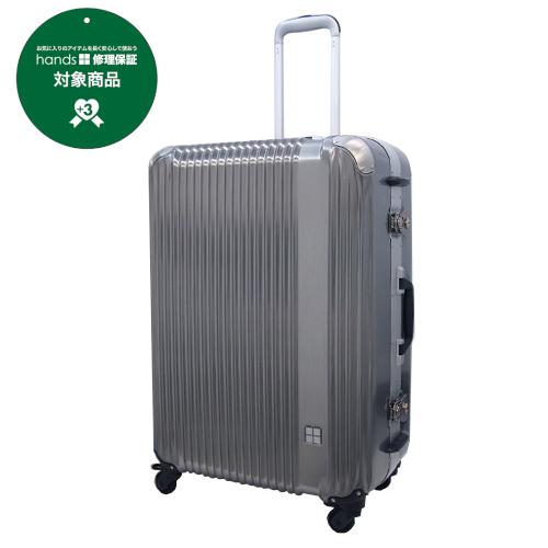 hands+ スーツケース レディエント フレームタイプ 90L シルバー【メーカー直送品】お届けまで約1週間~10日間