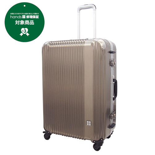 hands+ スーツケース レディエント フレームタイプ 90L シャンパンゴールド【メーカー直送品】お届けまで約1週間~10日間
