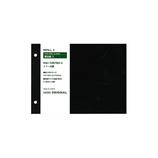 東急ハンズオリジナル リングアルバム 替え台紙 S ブラック
