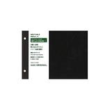 東急ハンズオリジナル リングアルバム 書き込める台紙 S ブラック