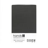 hands+ 掛けカバー セミダブル ダークグレー