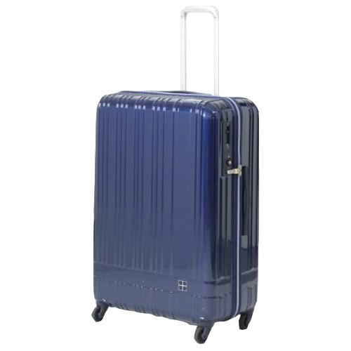 hands+ ライトスーツケース ジップタイプ 90L  ネイビーブルー【メーカー直送品】お届け期間:約1週間~10日間