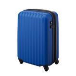 【お買い得】東急ハンズ オリジナルスーツケース ジップエクスパンダブルタイプ 36L インディゴ【メーカー直送品】お届けまで約1週間~10日間