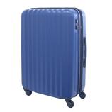 【お買い得】東急ハンズ オリジナルスーツケース ジップエクスパンダブルタイプ 57L インディゴ【メーカー直送品】お届けまで約1週間~10日間