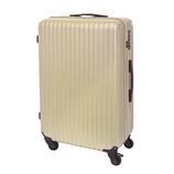 【お買い得】東急ハンズ オリジナルスーツケース ジップタイプ 57L シャンパンゴールド【メーカー直送品】お届けまで約1週間~10日間