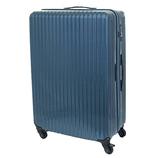 【お買い得】東急ハンズ オリジナルスーツケース ジップタイプ 90L ブルー【メーカー直送品】お届けまで約1週間~10日間