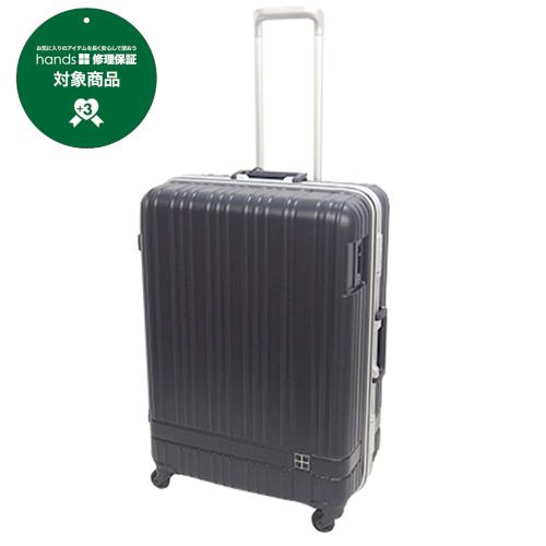 hands+ ライトスーツケース フレーム 78L ミッドナイトブルー【メーカー直送品】お届け期間:約1週間~10日間
