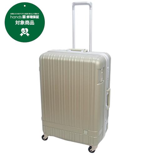 hands+ ライトスーツケース フレーム 78L シャンパンシルバー【メーカー直送品】お届けまで約1週間~10日間