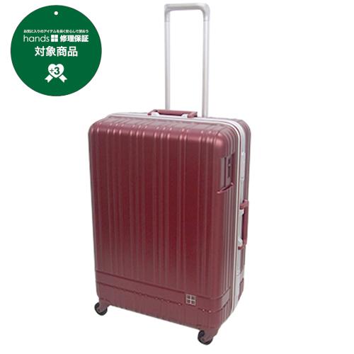 hands+ ライトスーツケース フレーム 78L レッド【メーカー直送品】お届けまで約1週間~10日間