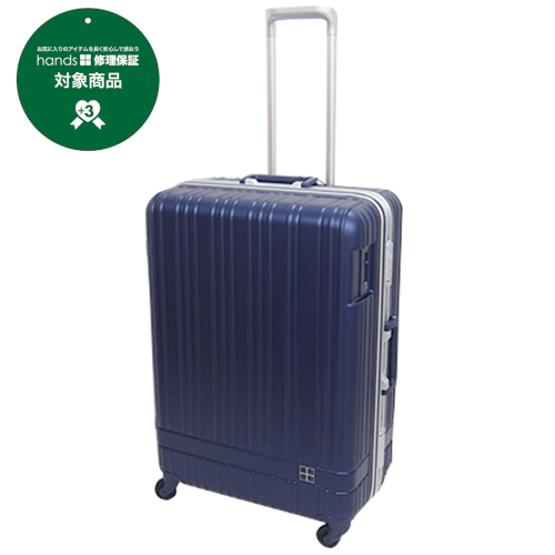 hands+ スーツケース ライトシリーズ フレーム 78L ネイビー【メーカー直送品】お届けまで約1週間~10日間