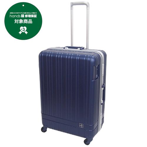hands+ スーツケース ライトシリーズ フレーム 78L ネイビー【メーカー直送品】お届けまで約1週間~10日間│スーツケース・旅行かばん スーツケース