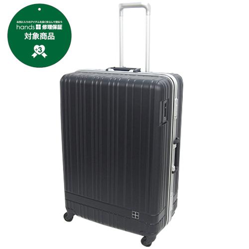hands+ ライトスーツケース フレーム 92L ミッドナイトブルー【メーカー直送品】お届け期間:約1週間~10日間