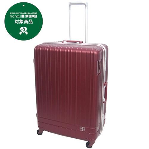 hands+ ライトスーツケース フレーム 92L レッド【メーカー直送品】お届け期間:約1週間~10日間