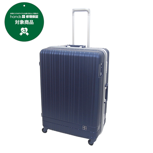 hands+ ライトスーツケース フレーム 92L ネイビー【メーカー直送品】お届け期間:約1週間~10日間