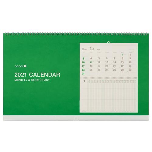 【お買い得】【2021年版・壁掛】 hands+ 壁掛カレンダー│カレンダー 壁掛けカレンダー