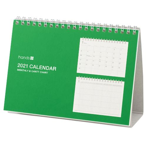 【お買い得】【2021年版・卓上】 hands+ 卓上1面カレンダー B6│カレンダー 卓上カレンダー