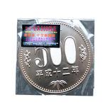 マンモス500円