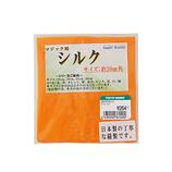 SandC MAGIC マジック用シルク 20cm オレンジ│マジック・手品グッズ シルクハンカチ
