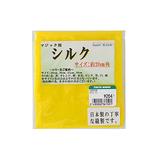 SandC MAGIC マジック用シルク 20cm 黄│マジック・手品グッズ シルクハンカチ
