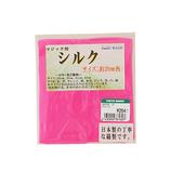 SandC MAGIC マジック用シルク 20cm ピンク│マジック・手品グッズ シルクハンカチ