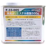 エポック 無臭ポリエステル樹脂 F-33-005 500g