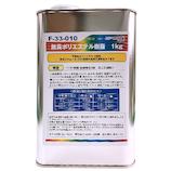 エポック 無臭ポリエステル樹脂 F-33-010 1kg