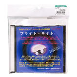SandC MAGIC ブライト・サイト│マジック・手品グッズ マジック・ジャグリング 本・DVD