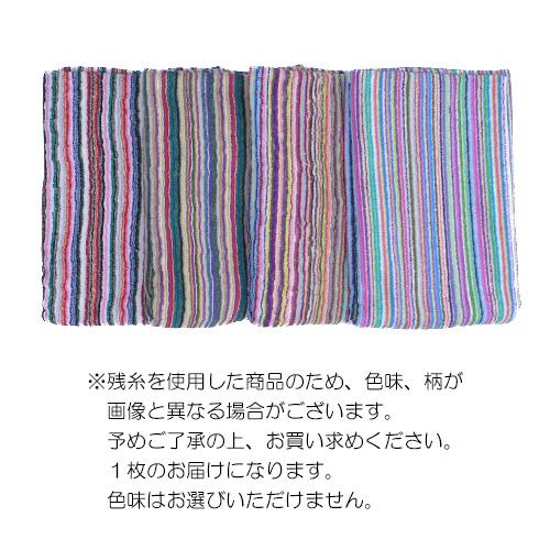 東急ハンズオリジナル 田ノ窪タオル工業 今治産残糸ミックス バスタオル