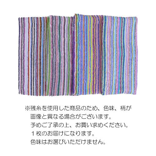 【お買い得】 田ノ窪タオル工業 今治産残糸ミックス フェイスタオル