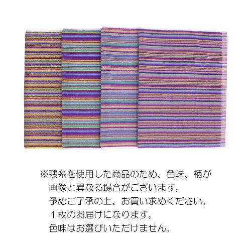 【ハンズメッセ2017】【第1弾】【お買い得】田ノ窪タオル工業 今治産残糸ミックス バスマット