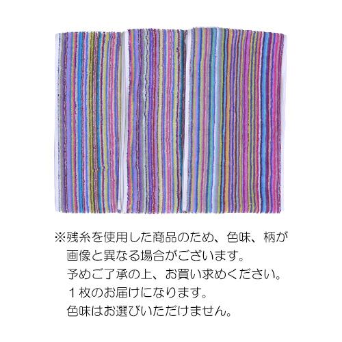 【お買い得】東急ハンズオリジナル 田ノ窪タオル工業 今治産残糸 マフラータオル
