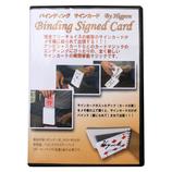 ヒグポン バインディング サインカード