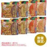【福袋2018】 永谷園 保存食ご飯8食セット