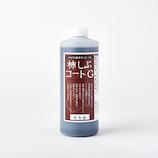 古木屋松治郎 柿しぶコートG SSS-KCG500-BLACK くろ色 500mL