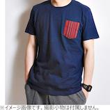 泥棒日記 三河木綿 ポケットTシャツ ネイビー M