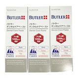 【お買い得】 バトラー デンタルケアペースト 3本セット│オーラルケア・デンタルケア 歯磨き粉