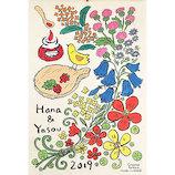 【2019年版・壁掛】 ゆいガイア ネパールカレンダー 花と野草 N-148