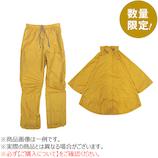 【お買い得】 東急ハンズオリジナル レインウェアセット│レインウェア・雨具