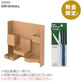 【お買い得】 東急ハンズオリジナル 机上整理セット│切断道具 ハサミ