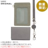 【お買い得】 東急ハンズオリジナル オフィス活躍セット│財布・名刺入れ パスケース