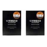 【お買い得】 コスメプロ ヒト幹細胞培養フェイスマスク 25mL 3枚入×2個セット│フェイスケア フェイスマスク・パック
